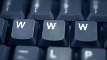 Perla: online il nuovo sistema per le Pa