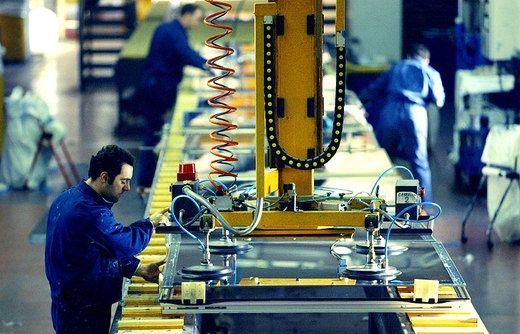wpid-24902_industriameccanica.jpg