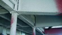 Progettazione e nuova modulistica cert.rei 2012