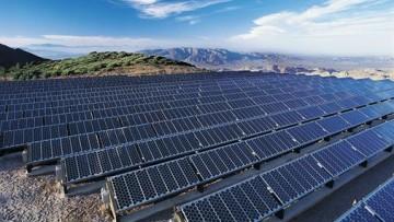 A Bologna il primo impianto fotovoltaico grande 17mila mq