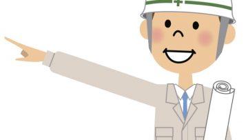 Fascicolo del fabbricato: le nuove linee guida aggiornate del Cnpi