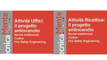 Progettazione antincendio: due nuovi eBook su Uffici e Attività Ricettive